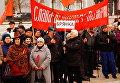 В Луганске прошел митинг в честь 100-летия Октябрьской революции
