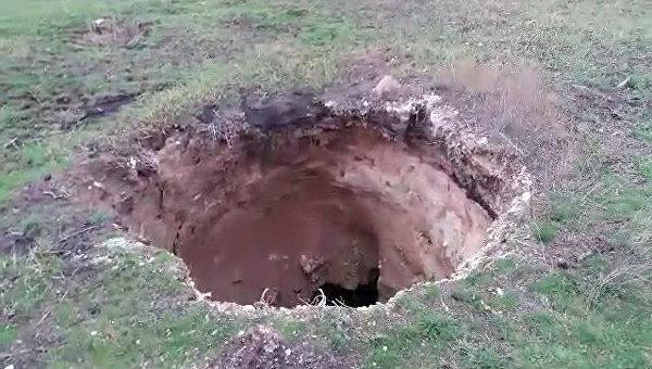 Провал земли Донецкой области