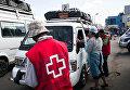 Эпидемия легочной чумы на Мадагаскаре