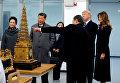 Президент США Дональд Трамп посетил научную лабораторию в Забытом городе Пекина