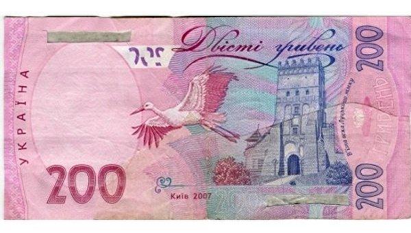 Национальный банк назвал признаки фальшивых банкнот ... Оливковая Ветвь Вектор