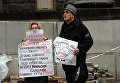Митинг против застройки