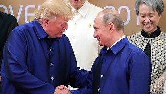 Президенты США и РФ Дональд Трамп и Владимир Путин