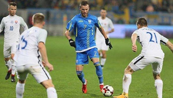 Сборная Украины победила команду Словакии в товарищеском матче