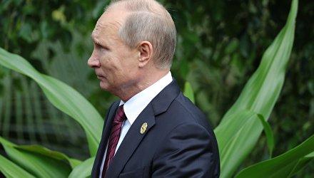 Президент РФ Владимир Путин перед совместным фотографированием лидеров экономик форума Азиатско-Тихоокеанского экономического сотрудничества (АТЭС).
