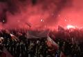 Марш ультраправых организаций в Польше. Видео