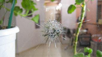 Взрывом поврежден салон красоты в Донбассе