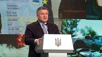 Аваков на съезде сообщил, как добродушный Турчинов стал кровавым пастором. Видео