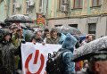 Марш за импичмент Порошенко в Киеве с участием Саакашвили
