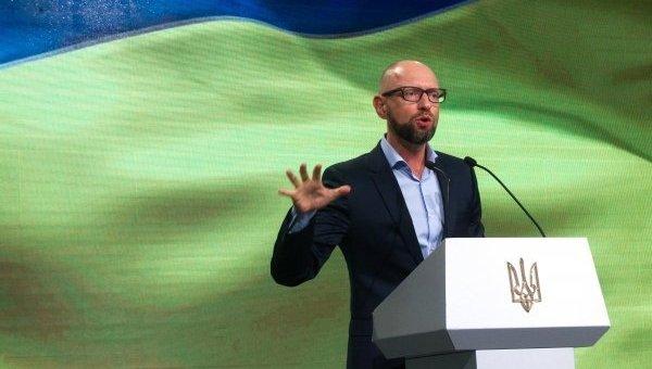 Арсений Яценюк на съезде Народного фронта в Киеве