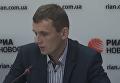 Кризис отношениий Украины с ОБСЕ: мы идем по венгерскому сценарию — Бортник. Видео
