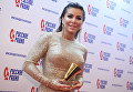 Певица Ани Лорак на XXII церемонии вручения музыкальной премии Золотой Граммофон