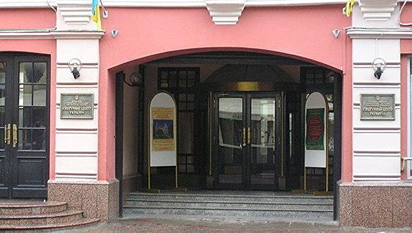 Украинский культурный центр в Москве. Архивное фото