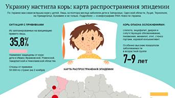 Карта распространения кори. Инфографика