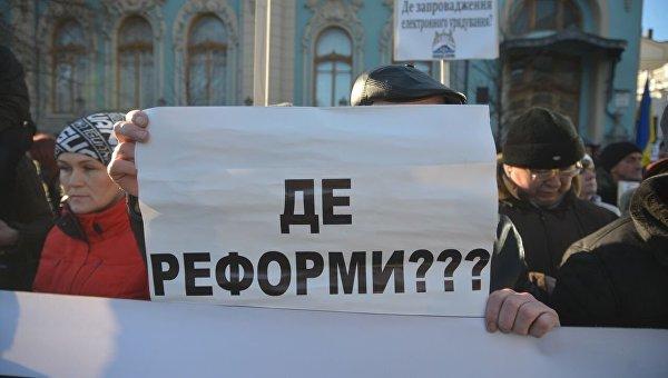 Активисты за реформы. Архивное фото