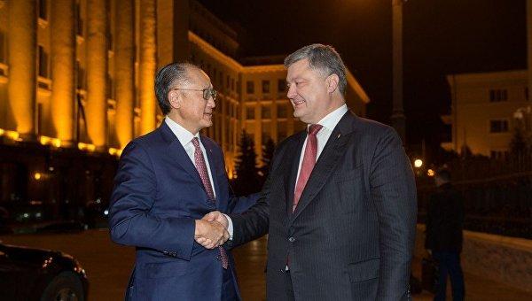 Президент Украины Петр Порошенко встретился с президентом группы Всемирного банка Джимом Ен Кимом