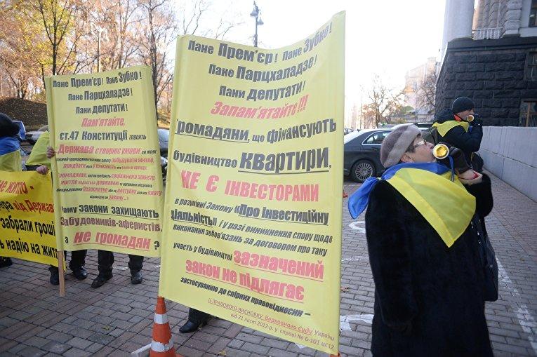 Митинг под Кабинетом Министров 15 ноября 2017 г