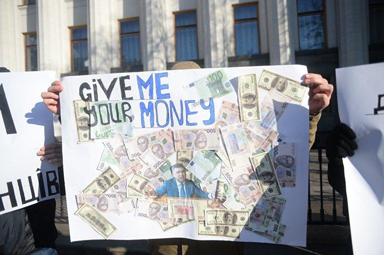Митинг против лотерей 15 ноября 2017 г