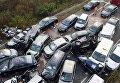 В Китае столкнулись 30 авто