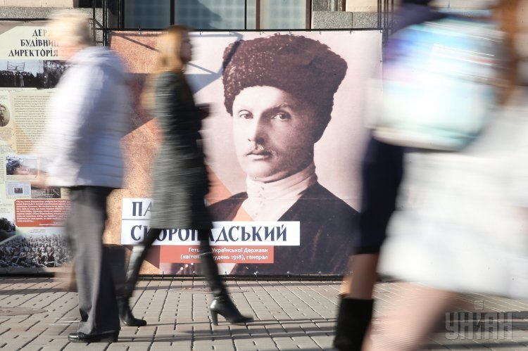 Выставка к 100-летию УНР