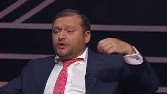 Перепалка Мустафы Найема и Михаила Добкина. Видео