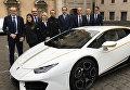 Lamborghini подарила Папе Римскому спортивный автомобиль