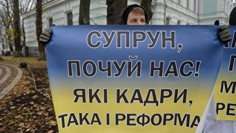 Митинг в правительственном квартале