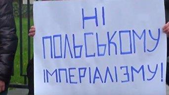 В Киеве прошла акция против антиукраинских заявлений Польши
