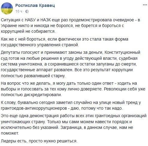 Луценко поведал подробности расследования ГПУ вотношении Сытника