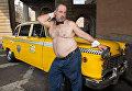 Горячие таксисты стали героями эротического календаря