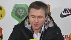 Украинский тренер ярко обругал свою команду.