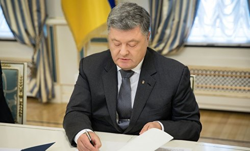 Президент Петр Порошенко. Архивное фото