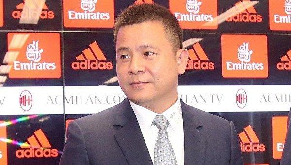 Китайский владелец «Милана» подозревается вмошенничестве