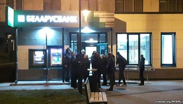 Нападение на банк и захват заложников в Беларуси