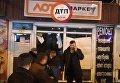 Последствия акции прямого действия Нацкорпуса на Нивках в Киеве