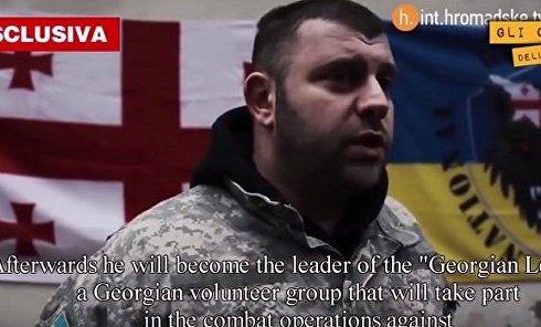 Фильм о грузинских снайперах на Евромайдане