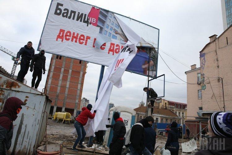 Участники акции протеста против строительства на месте Сенного рынка в Киеве