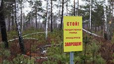 Государственная граница Белоруссии