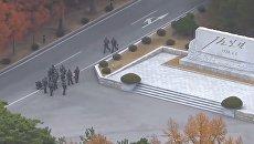 Побег северокорейского солдата через границу в Южную Корею