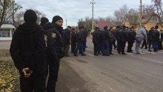 Отставные милиционеры перекрыли международную трассу в Одесской области