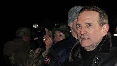 Виктор Медведчук во время обмена пленными между ополченцами ДНР, ЛНР и украинскими силовикам