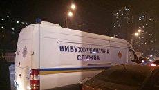 Здание концертного зала в Киеве, где должен был в 19.00 начаться концерт британской группы Hurts, заминировали