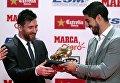 Форвард Барселоны Лионель Месси получает четвертую Золотую бутсу от Луиса Суареса