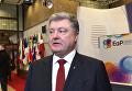 Порошенко подвел итоги саммита Восточного партнерства. Видео