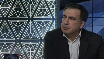Михаил Саакашвили о своем премьерстве в Украине. Видео
