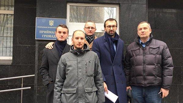 Визит активистов и нардепа Сергея Лещенко на прием к генпрокурору Юрию Луценко