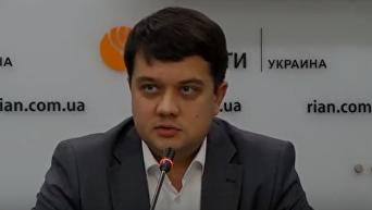 Европа устает от Украины. Эксперт о саммите Восточного партнерства. Видео