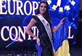 Украинка одержала победу в Miss Europe Continental-2017