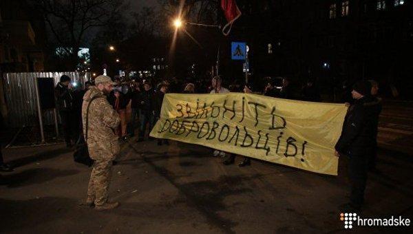 Пикет под МВД: активисты требуют освободить бойцов Донбасса