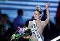 Новой Мисс Вселенная стала девушка из ЮАР